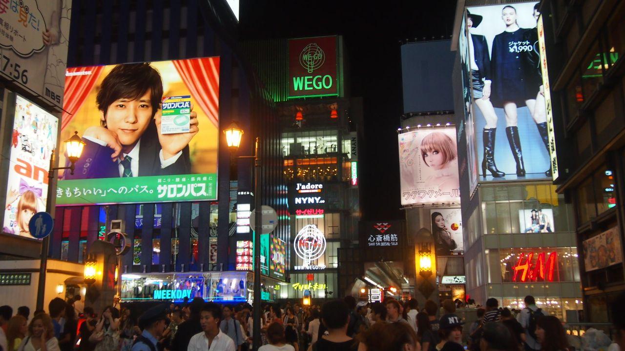 2013 大阪六天精華遊 ﹣ 酒店和交通