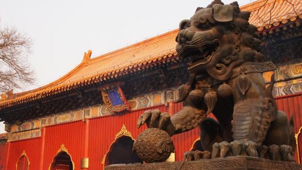 旅遊|穿越北京 步步感受雍和宮 2013