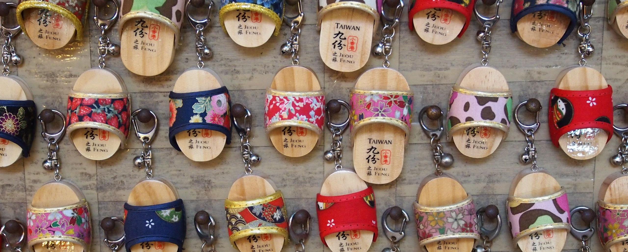 旅遊|台北 女子遊 (中) 2014