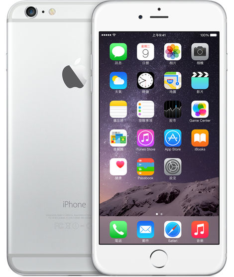 iphone6p-silver-select-2014_GEO_HK_LANG_ZH