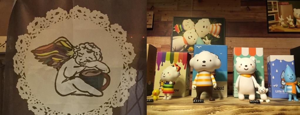 咖啡|就在對面 風格大不同! Sogno Cafe+ & Coffee Studio