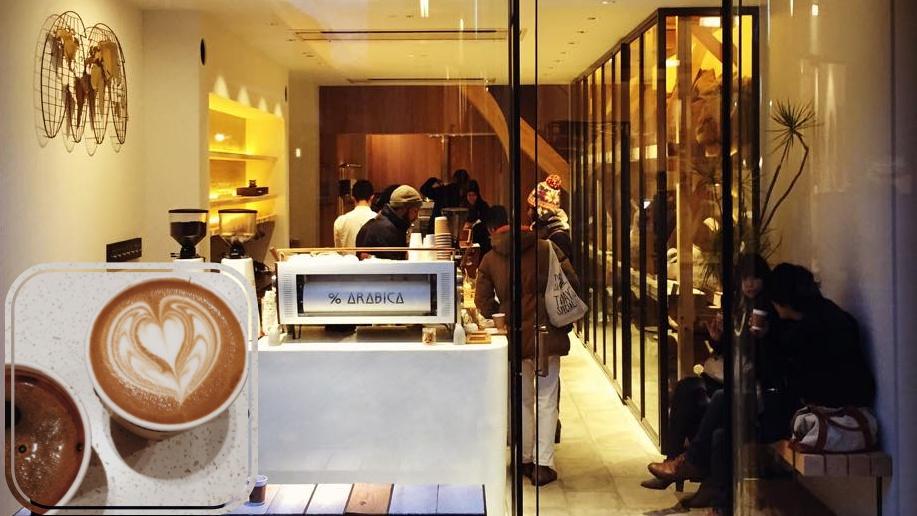 咖啡狂迷! 5間不能錯過的京都咖啡店