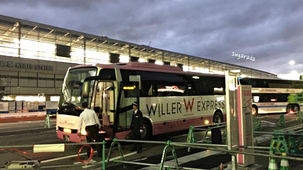 日本 東京:Willer Express 夜行巴士初體驗 (連教學)